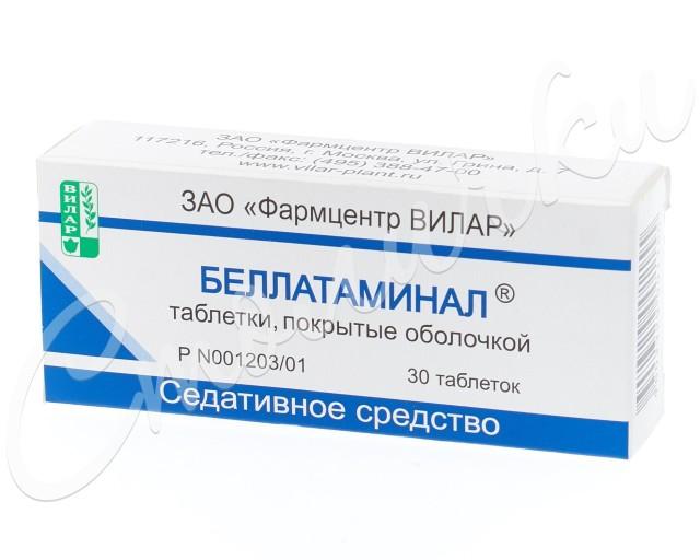 Беллатаминал таблетки п.о №30 купить в Москве по цене от 125 рублей