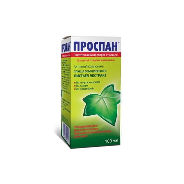 Проспан сироп 100мл купить в Москве по цене от 510 рублей