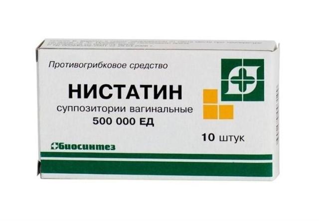 Нистатин суппозитории ректальные 500000 ЕД №10 купить в Москве по цене от 89 рублей