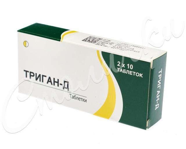 Триган-Д таблетки 500мг №20 купить в Москве по цене от 108 рублей