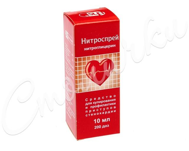 Нитроспрей ФСТ спрей подъязычный 04,мг/доза 200доз 10мл купить в Москве по цене от 105 рублей