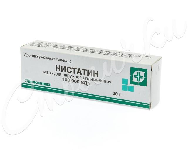 Нистатин мазь 100000 ЕД/г 30г купить в Москве по цене от 78 рублей