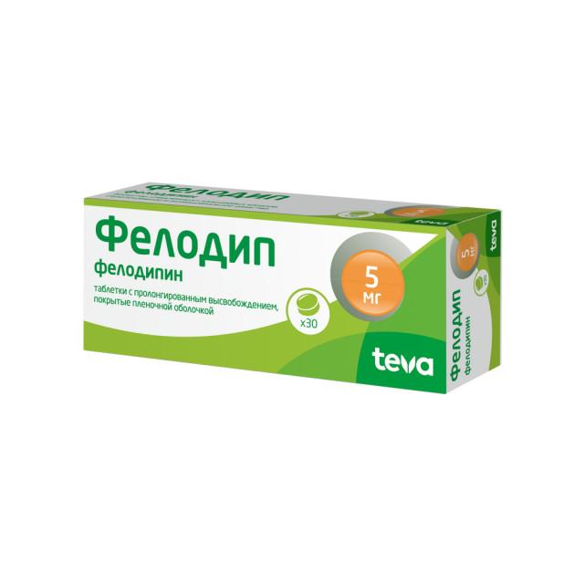 Фелодип таблетки пролонг 5мг №30 купить в Москве по цене от 506 рублей