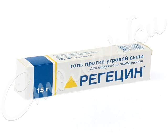 Регецин гель против угревой сыпи 15г купить в Москве по цене от 232 рублей