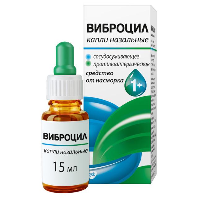 Виброцил капли назальные 15мл купить в Москве по цене от 329 рублей