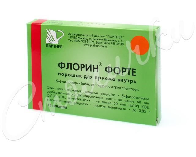 Флорин форте порошок №10 купить в Москве по цене от 247 рублей