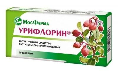 Урифлорин таблетки 300мг №20 купить в Москве по цене от 78 рублей