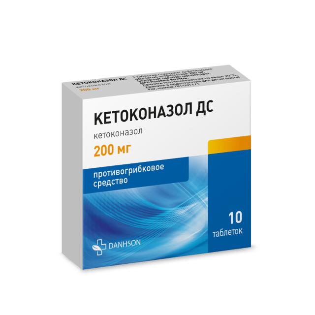 Кетоконазол ДС таблетки 200 мг №10 купить в Москве по цене от 98.9 рублей