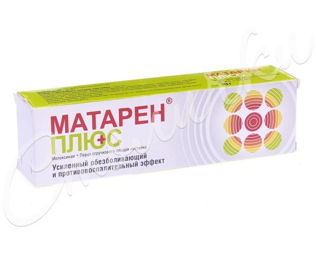 Матарен Плюс крем 30г купить в Москве по цене от 318 рублей