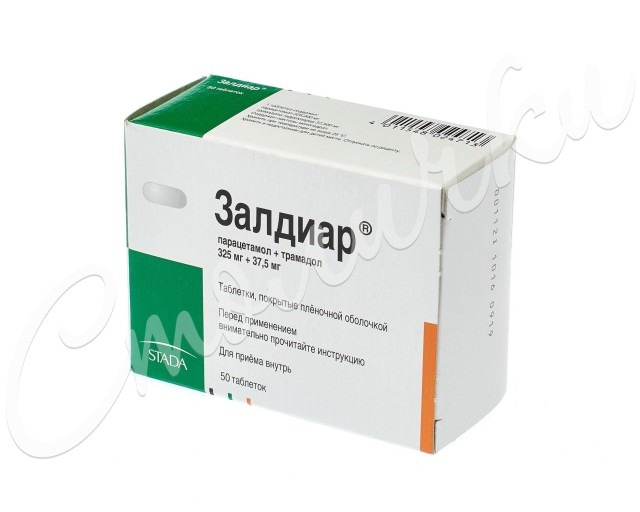 ПКУ Залдиар таблетки п.о №50 купить в Москве по цене от 1100 рублей