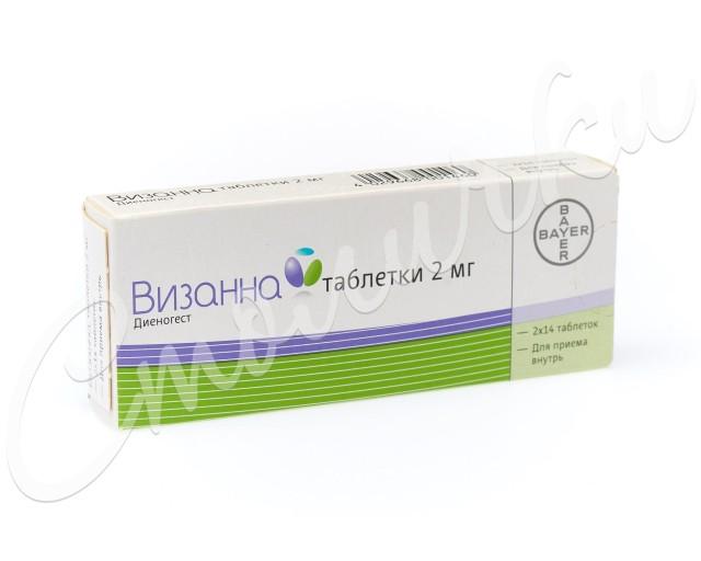 Визанна таблетки 2мг №28 купить в Москве по цене от 3150 рублей