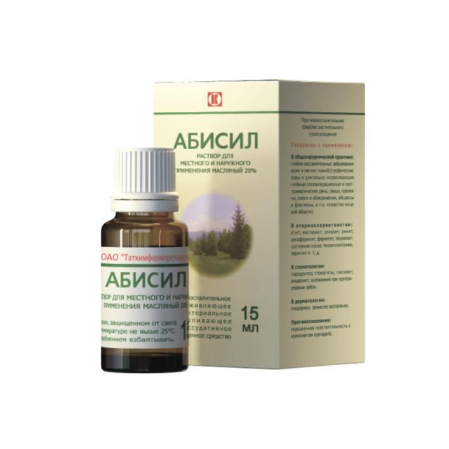 Абисил раствор масл. 20% 15мл купить в Москве по цене от 889 рублей