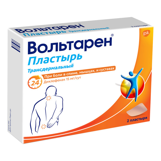 Вольтарен пластырь 15мг №2 купить в Москве по цене от 172 рублей