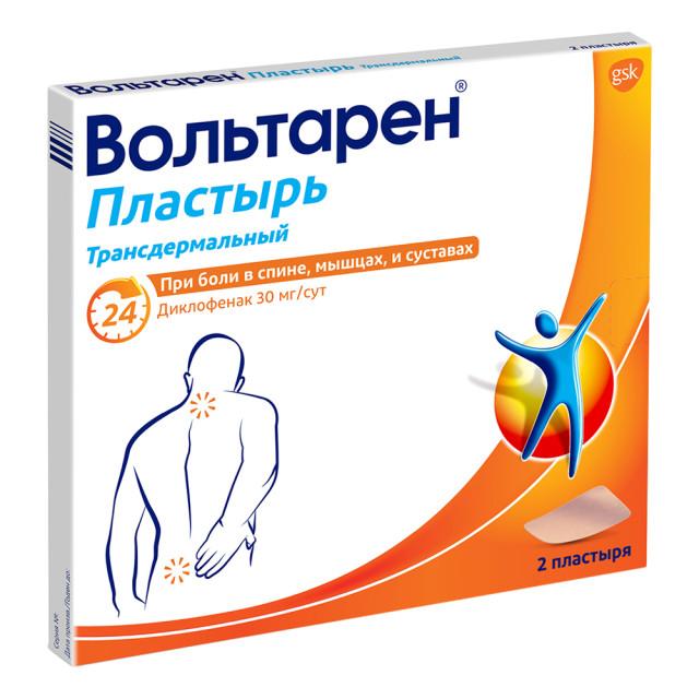 Вольтарен пластырь 30мг №2 купить в Москве по цене от 211 рублей