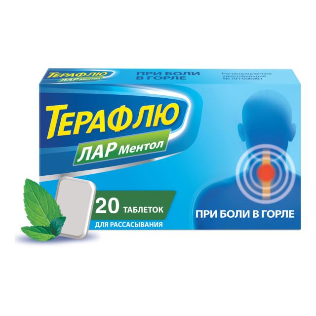 Терафлю Лар таблетки для рассасывания Ментол №20 купить в Москве по цене от 204 рублей