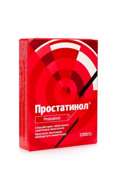 Простатинол капсулы 500мг №30 купить в Москве по цене от 472 рублей