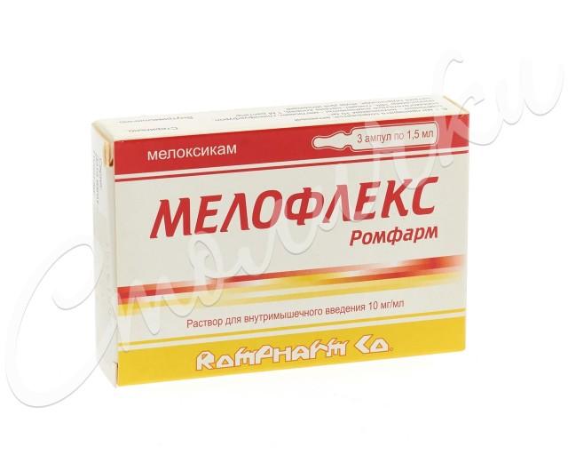 Мелофлекс раствор для инъекций 10мг/мл 1,5мл №3 купить в Москве по цене от 369 рублей
