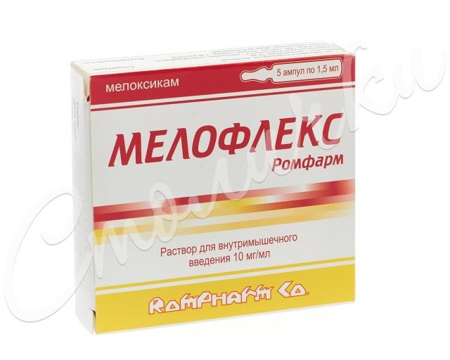 Мелофлекс раствор для инъекций 10мг/мл 1,5мл №5 купить в Москве по цене от 494 рублей