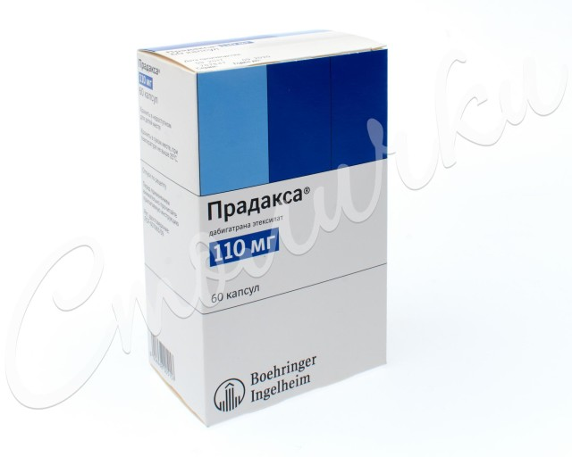 Прадакса капсулы 110мг №60 купить в Москве по цене от 3324.5 рублей