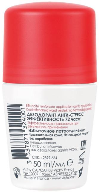 Виши дезодорант-ролик Антистресс 72часа 50мл купить в Москве по цене от 826 рублей