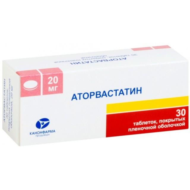 Аторвастатин таблетки п.о 20мг №30 купить в Москве по цене от 195 рублей