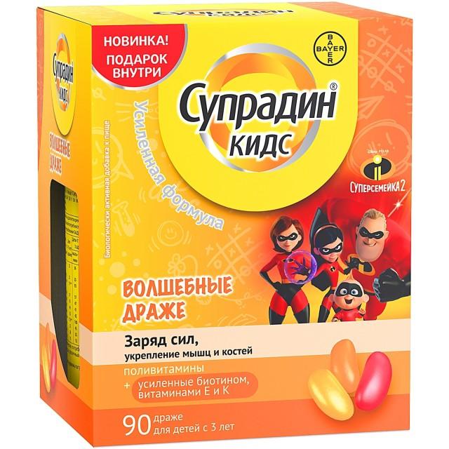 Супрадин Кидс Волшебные драже др. №90 купить в Москве по цене от 743 рублей