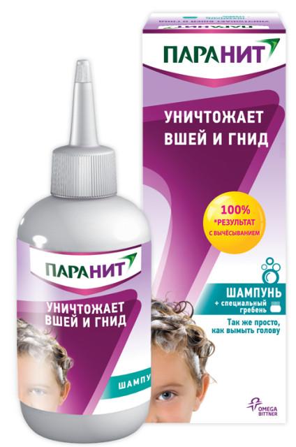 Паранит шампунь 200мл купить в Москве по цене от 980 рублей