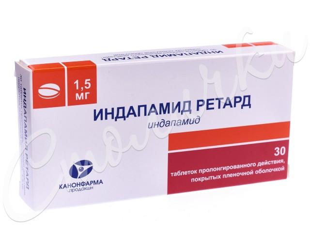 Индапамид ретард таблетки пролонгированные 1,5мг №30 купить в Москве по цене от 88.5 рублей