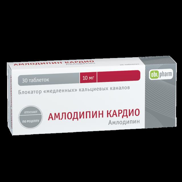 Амлодипин Кардио таблетки 10мг №30 купить в Москве по цене от 146.5 рублей