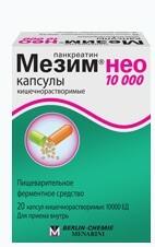 Мезим НЕО капсулы 10000 ЕД №20 купить в Москве по цене от 227 рублей
