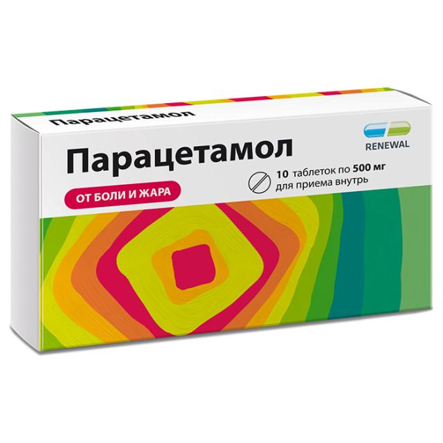 Парацетамол таблетки 500мг №10 купить в Москве по цене от 40.2 рублей