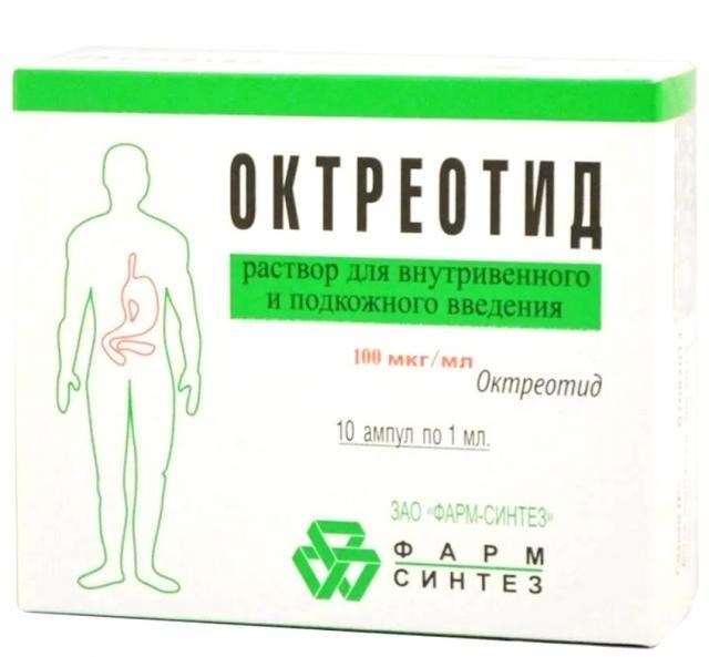 Октреотид ФСинтез раствор внутривенно и подкожно 0,01% 1мл №5 купить в Москве по цене от 652.5 рублей