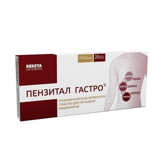Пензитал Гастро таблетки п.о №20 купить в Москве по цене от 57 рублей