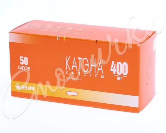 Катэна капсулы 400мг №50 купить в Москве по цене от 702 рублей