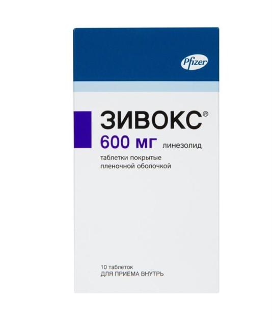 Зивокс таблетки 600мг №10 купить в Москве по цене от 10483 рублей