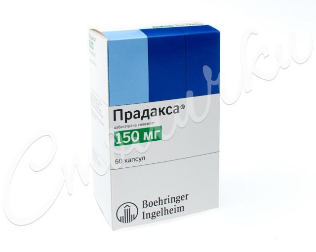 Прадакса капсулы 150мг №60 купить в Москве по цене от 3232.5 рублей