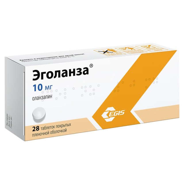 Эголанза таблетки п.о 10мг №28 купить в Москве по цене от 1996.5 рублей