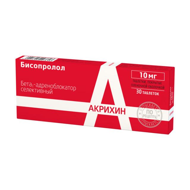 Бисопролол таблетки п.о 10мг №30 купить в Москве по цене от 107 рублей