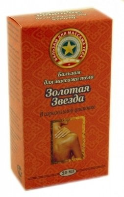 Золотая звезда бальзам д/массажа 20мл купить в Москве по цене от 0 рублей