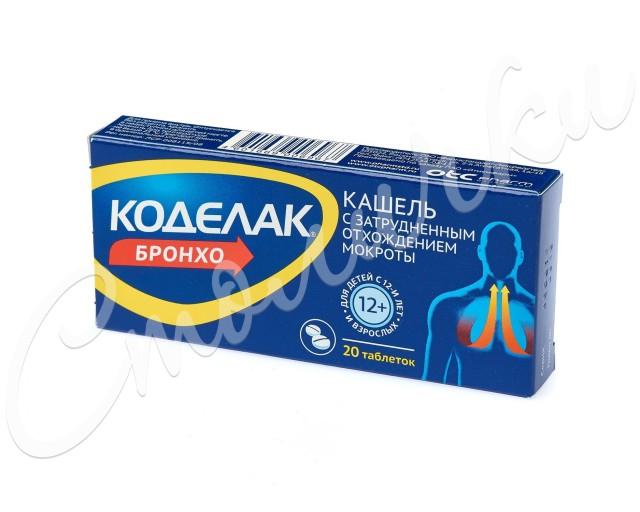 Коделак Бронхо таблетки №20 купить в Москве по цене от 210 рублей