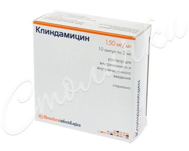 Клиндамицин раствор для инъекций внутривенно внутримышечно 15% 2мл №10 купить в Москве по цене от 570.5 рублей
