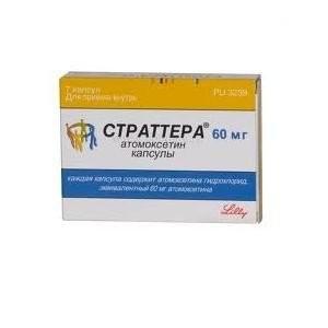 Страттера капсулы 60мг №7 купить в Москве по цене от 1620 рублей