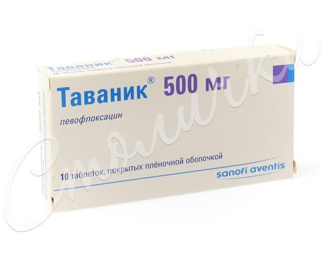 Таваник таблетки п.о 500мг №10 купить в Москве по цене от 900.5 рублей