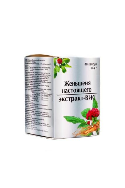 Женьшень экстр. ВИС капсулы 400мг №40 купить в Москве по цене от 151 рублей