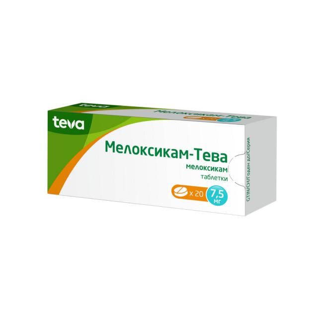 Мелоксикам таблетки 7,5мг №20 купить в Москве по цене от 178 рублей