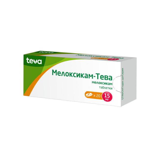 Мелоксикам таблетки 15мг №20 купить в Москве по цене от 260 рублей