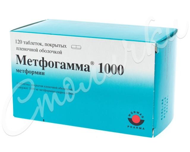 Метфогамма таблетки 1000мг №120 купить в Москве по цене от 0 рублей