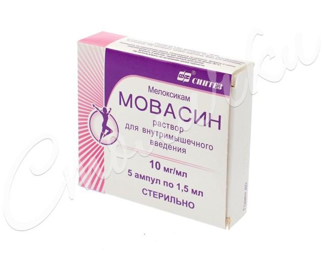Мовасин раствор для инъекций 10мг/мл 1,5мл №5 купить в Москве по цене от 221 рублей
