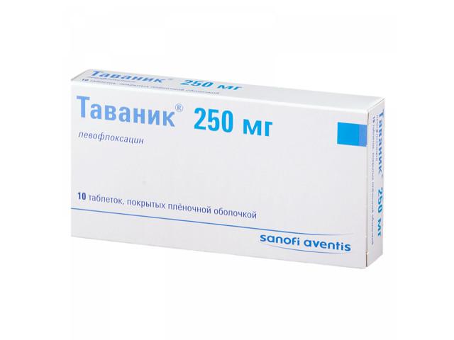 Таваник таблетки п.о 250мг №10 купить в Москве по цене от 452.5 рублей