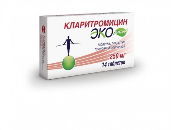 Кларитромицин Экозитрин таблетки п.о 250мг №14 купить в Москве по цене от 189 рублей